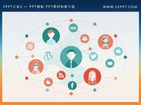 互联网社交图谱PowerPoint素材下载