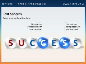三张success立体球PowerPoint小插图素材下载