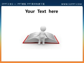 翻书学习的白色小人幻灯片素材图片