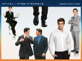 西装革履的商业精英PowerPoint背景图片