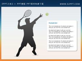15张人物剪影背景的网球运动PPT插图素材