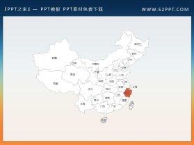 可移动省份的中国地图PowerPoint素材下载