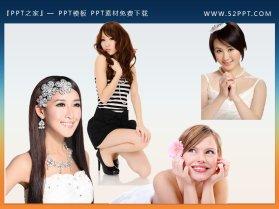 一组透明背景的性感美女PowerPoint背景图片