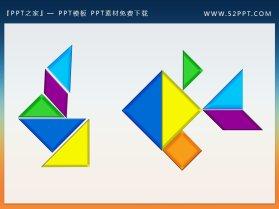 五组精美的七巧板小插图PPT素材下载