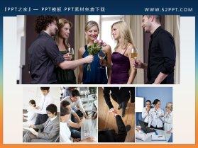 十四张商务职场人物背景的PowerPoint素材下载