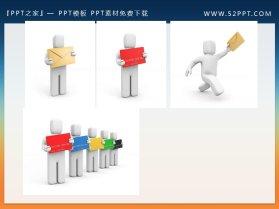 28张3D立体小人使用电子邮件的PPT素材