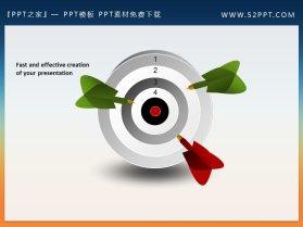 两张精美的3D立体飞镖PPT素材