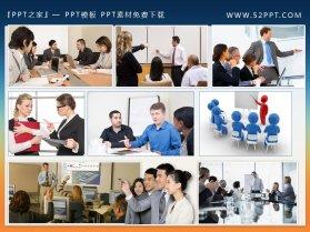 9张企业培训会议场景人物幻灯片插图素材