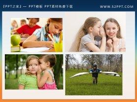 八张儿童PPT插图素材下载