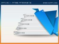 精美简洁的千纸鹤造型PowerPoint目录模板下载