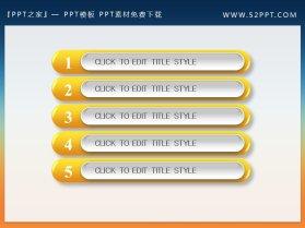 金黄色的PowerPoint目录模板免费下载