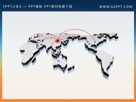 3d立体的世界地图PowerPoint插图