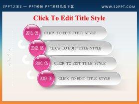 粉色水晶风格PowerPoint目录模板