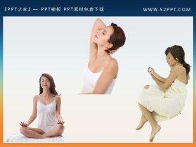 修炼瑜伽的女人PowerPoint素材下载