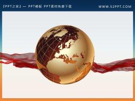 好看的地球动画PPT素材下载