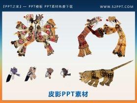 一组中国皮影剪纸小人PPT小插图
