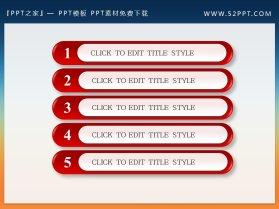 红色PowerPoint目录模板免费下载