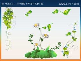 葡萄藤蔓背景的幻灯片小插图素材