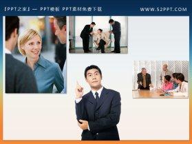 两组商务团队白领职场幻灯片素材下载
