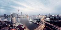 现代都市高楼城市标志性建筑高大上商务类ppt宝藏背景图片