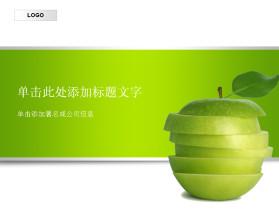 创意青苹果极美PPT模板