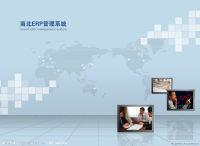 简约干练淡蓝色全球商务PPT标题背景图片