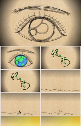 超强环保公益宣传PPT动画