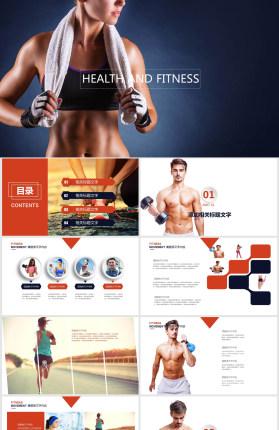 减肥运动健身主题PPT模板