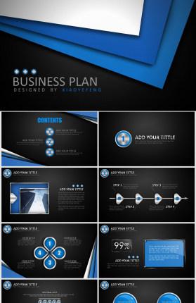 创意立体质感金属商务PPT模板