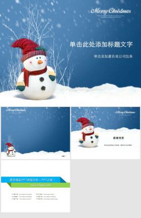 圣诞节可爱小雪人PPT模板