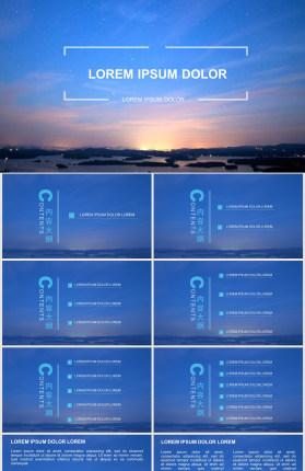 蓝色日出风景PPT模板