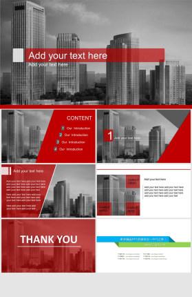 房地产项目介绍幻灯片模板