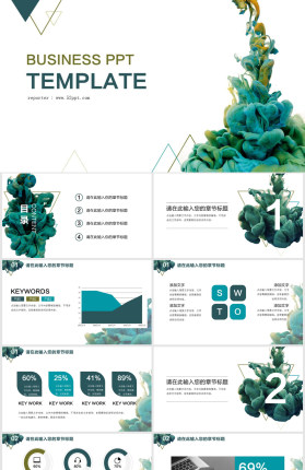 创意颜料入水艺术设计PPT模板