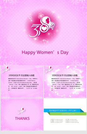 粉色系庆祝妇女节PPT模板