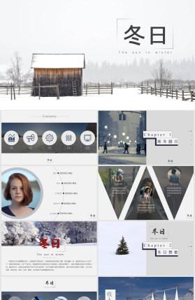 冬天冬季冬日风景PPT模板