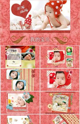 宝贝婴儿儿童相册PPT模板