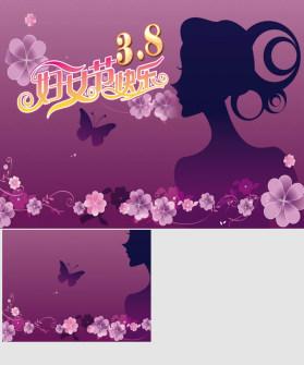 三八妇女节幻灯片背景