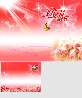 妇女节快乐幻灯片模板