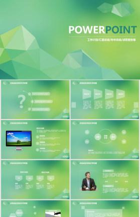 清新绿色半透明效果PPT模板