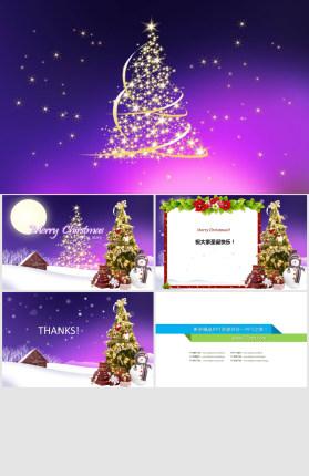 好看的动态圣诞节贺卡PPT模板