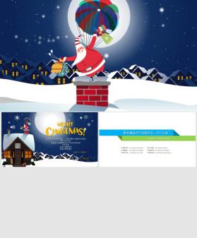 背景音乐圣诞节PPT动画贺卡
