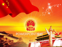 精美庆祝国庆节PPT模板下载