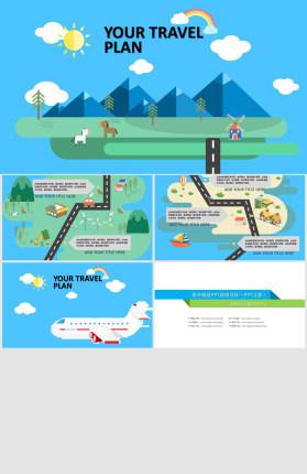 卡通矢量旅游行程安排PPT模板