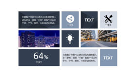 Win8开机画面幻灯片背景